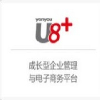 东营性价比高的T6企业管理软件供应 东营ERP