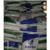 供应新货到库 质量保证 价格低廉 大量销售 无水柠檬酸