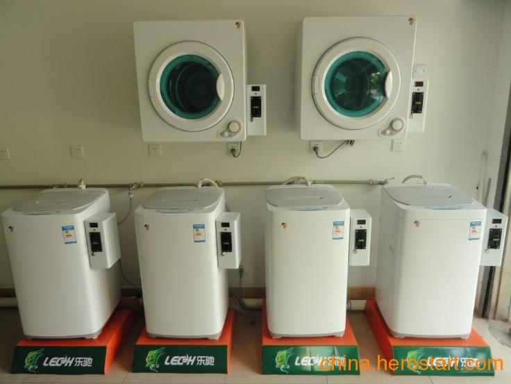 供应黑龙江伊春投币洗衣机批发价格哪里最便宜
