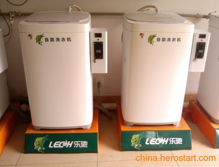 供应黑龙江黑河投币式洗衣机投币器哪里有