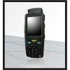 供应RFID手持式读写终端DC-0635A
