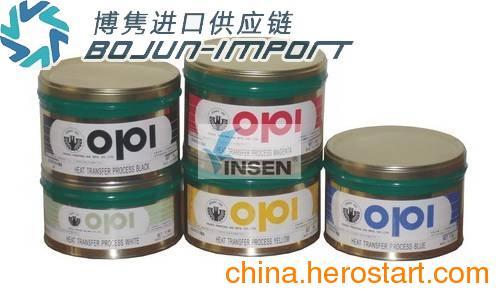 供应深圳特种油墨进口关税|费用|手续博隽