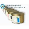 供应深圳特种油墨进口流程|代理|关税博隽