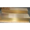 供应2.0460(H70)环保轧制铜板抗拉性能