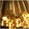 供应CuZn37拉制铜棒环保畅销价格