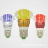 供应LED七彩RGB水晶飞碟灯套件七彩驰欣灯配