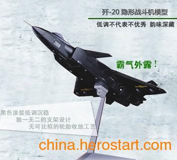 供应虹口区军舰模型