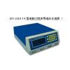 供应广州六一代理DYY-15D(P)型电脑三恒多用电泳仪电源