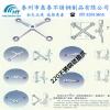 供应长沙304不锈钢驳接爪200系列厂家热卖、规格齐全
