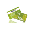 供应制卡厂家/超市条码卡/条码PVC卡/条码会员卡