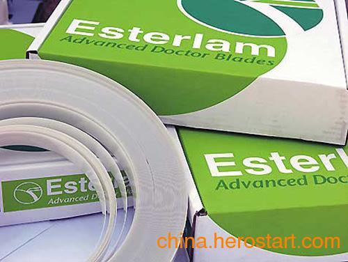 供应超强耐磨采用聚脂高分子量聚乙烯制成的英国Estelam塑料刮刀