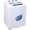 供应澳柯玛洗衣机洗净度均匀磨损率低