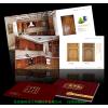 供应橱柜宣传图册设计印刷