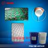 供应制作尖底树脂钻的模具硅胶