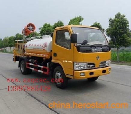 供应国四东风福瑞卡喷洒车绿化洒水车厂家直销阿里地区