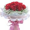 供应西安11朵玫瑰花多少钱呢?西安11支玫瑰鲜花特价?西安鲜花订购速递网