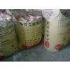 供应广安专业生产灌浆料,主要用于钢结构安装