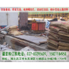 供应沁阳专业生产灌浆料,主要用于机电设备安装