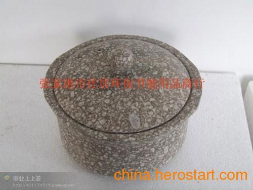供应麦饭石锅