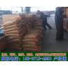 供应巩义专业生产灌浆料,主要用于建筑加固