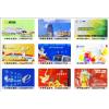 供应会员卡制作、北京会员卡制作公司、北京会员卡制作厂家