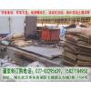 供应当阳专业生产灌浆料,主要用于机电设备安装