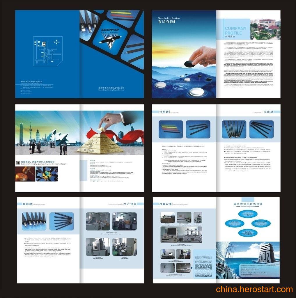 供应画册设计