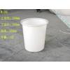 厂价供应70公斤塑料桶 食品级塑料桶 重庆塑料桶厂家