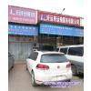 供应【商品车专业运输】,长沙至哈尔滨,好运来物流您的理想之选!