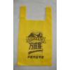 供应沃尔玛购物袋 环保袋厂家直销