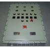 供应防爆非标箱、防爆箱非标定制厂家直销、防爆铁箱、防爆铁壳