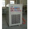 供应工业冷水机/化工行业专用冷水机