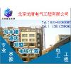 供应北京电工安装布线维修线路灯具