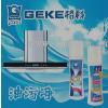 供应老板油烟机清洗保养液,油烟机重油垢除垢剂。