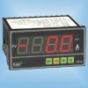 供应带模拟量输出智能电流表