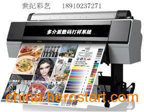 供应装饰画打印机(高仿真字画打印机)