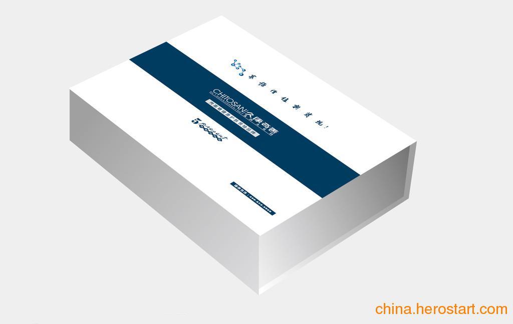 供应包装盒设计印刷制作