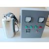 供应唐山WTS-2A水箱自洁消毒器