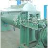 供应铜泥专用干燥机-桨叶干燥机,污泥干燥机,空心桨叶干燥机,