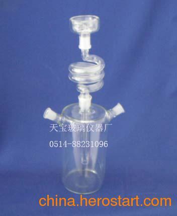 供应玻璃烟斗,阿拉伯水烟壶.玻璃工艺品,工艺烟壶