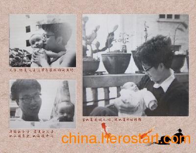 供应成都艺站影像-家庭纪念册制作 保存整理制作老照片