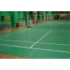 供应武汉耐磨弹性无毒环保PVC塑胶运动地板