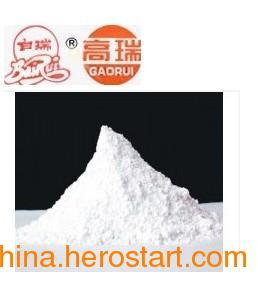 厂家供应沈阳高瑞轻质碳酸钙1250目