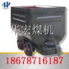 供应济宁厂家直销1T固定式矿车 1.1立方固定式矿车,
