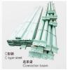 供应钢结构几种钢材的基本知识介绍