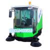 供应扫地机扫地车,江苏专业制造商,亘德牌MD1880AS可充电式扫地机