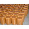 供应微电子专用粘接蜡硅片高温粘合蜡环保型产品熔点高,质量稳定,易清洗