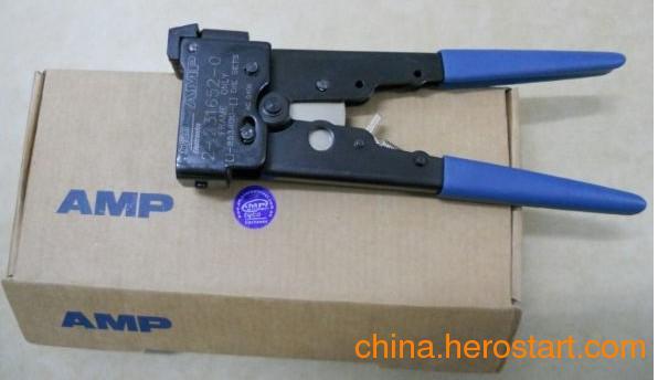 供应安普压线钳(2-0231652-1) AMP原装网线钳江西总批发