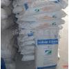 供应专业为本 诚信销售 质量保障 大量销售柠檬酸钠