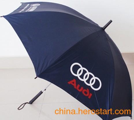 供应8K纤维骨广告遮阳伞,珠海纤维防风太阳礼品伞,中山澳门太阳伞